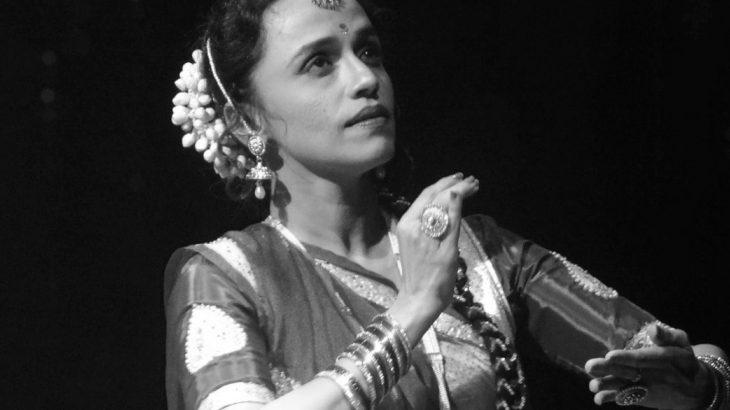 Radhika Phanse