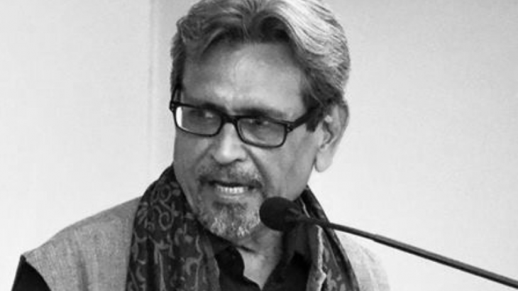 Amrit Gangar